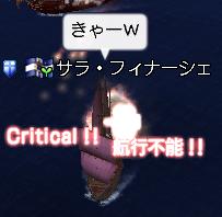 大海戦(6月サラ撃沈)