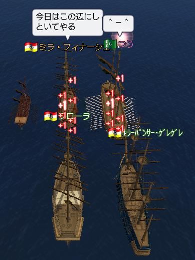 T海賊に捨て台詞
