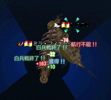 PK海賊Kさんと交流