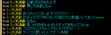 131130blog4.png