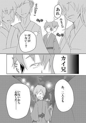 manga4a.jpg
