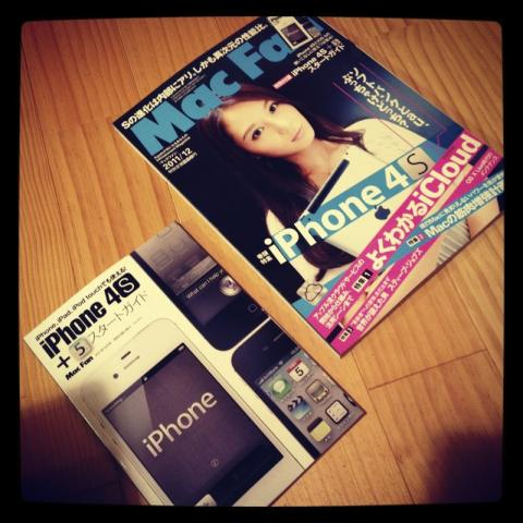 macfan201112