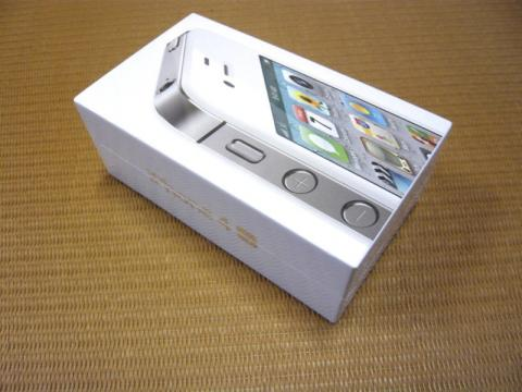iPhone4sw1