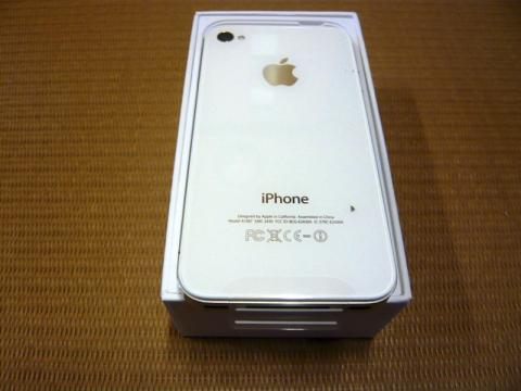 iPhone4sw3