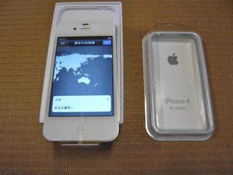 iPhone4sw5