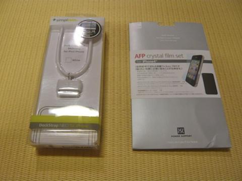 iPhone 4SWhiteissyokuni3