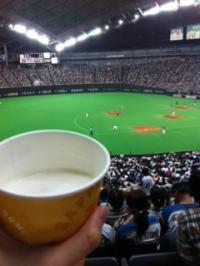 札幌ドームwithビール