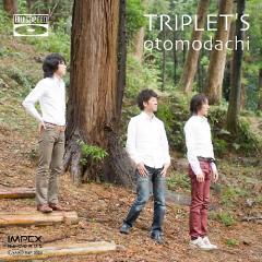 triplets500_20110405154059.jpg