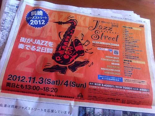 JStreet_11_2.jpg