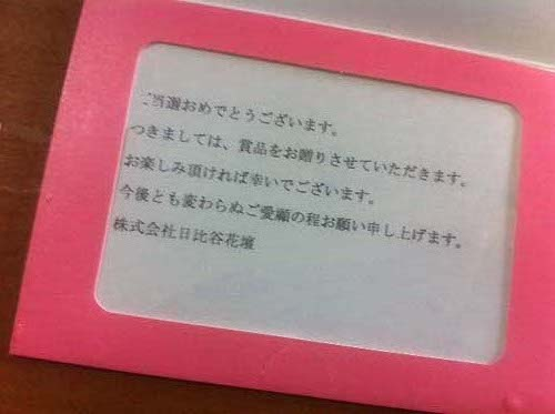 hana_card.jpg