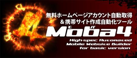 moba4.jpg