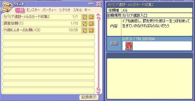 2010_10-30-1.jpg