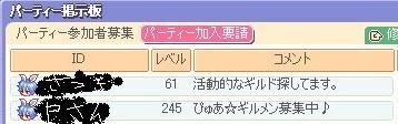 2010_6-30-1.jpg