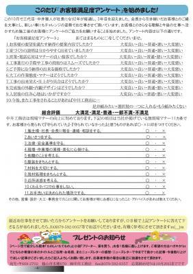 ニューズレター秋号4