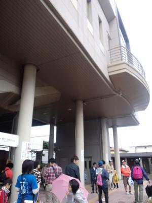篠山口 駅