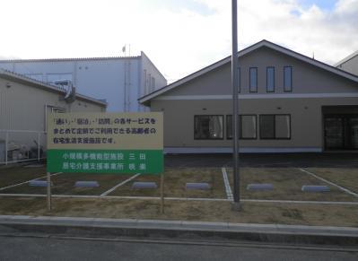 2011 1227 (3)