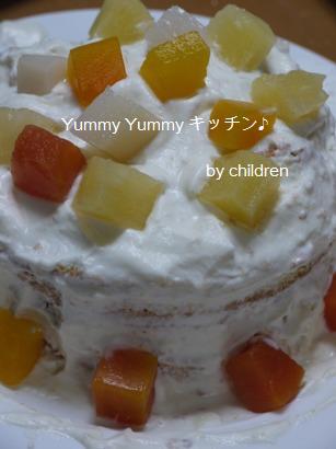トロピカルケーキby子供たち