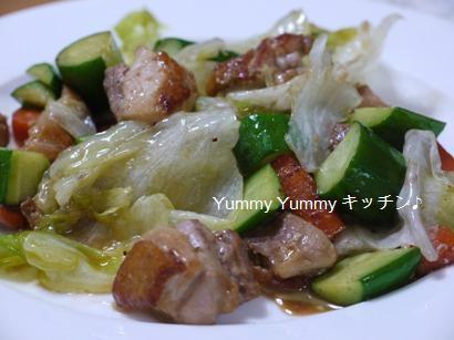 musume作料理