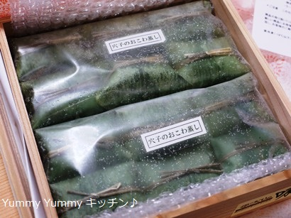 アナゴのおこわ寿司♪