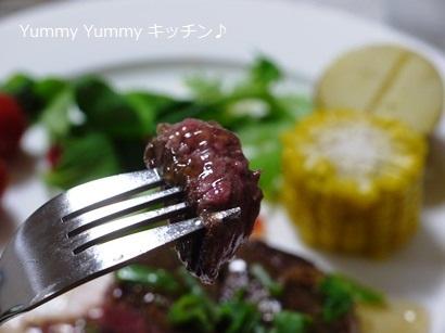 にんにくステーキ☆柚子こしょうポン酢ジュレ風味♪