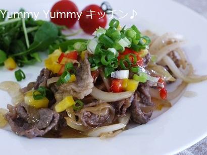 牛肉と玉ねぎのニンニク炒め☆柚子こしょうポン酢ジュレのせ♪