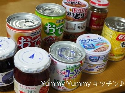 日本缶詰協会賞商品2
