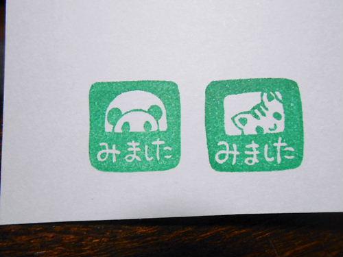 022_20121112070337.jpg