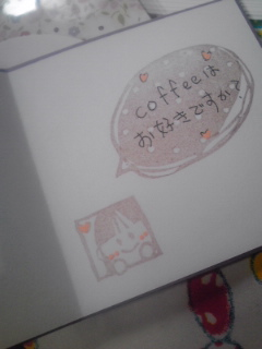 CA32VCRT.jpg