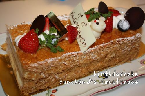 ドンのバースデーケーキ