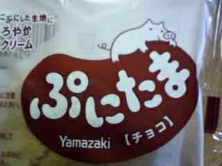 ぷにたま チョコ