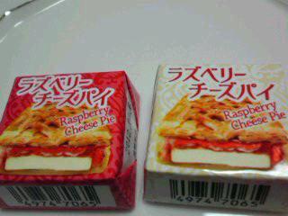 ラズベリーチーズパイ1