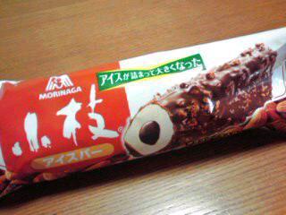 小枝アイス