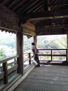 山寺からの眺め