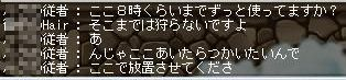100709_165704.jpg