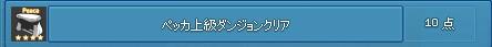 2013y11m28d_063009590.jpg