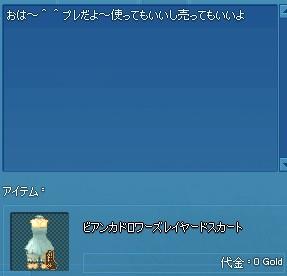2013y12m02d_183109169.jpg