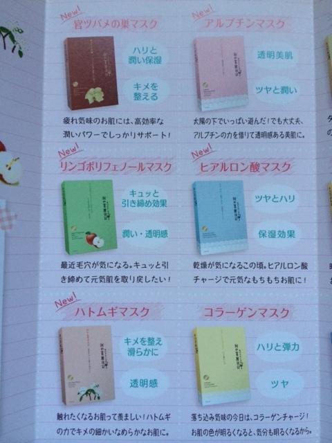 我的美麗日記4
