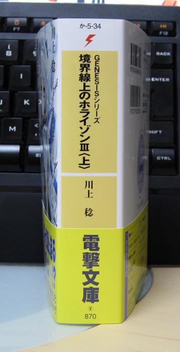 100612a.jpg