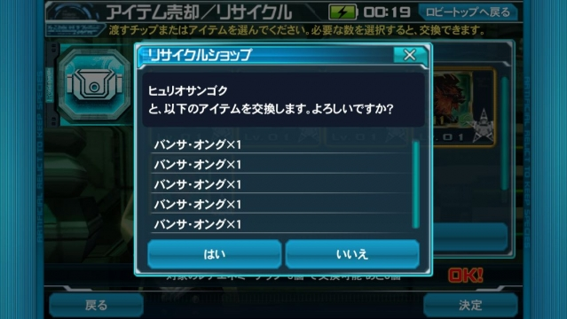 IMG_4227.jpg