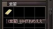 LinC3143.jpg
