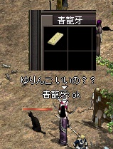 LinC3186.jpg