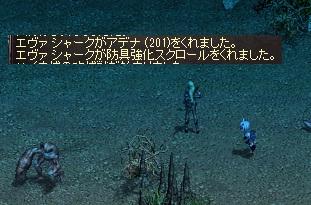 LinC3224.jpg