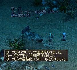 LinC3226.jpg