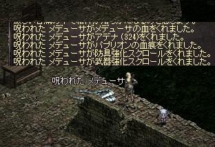 LinC3243.jpg