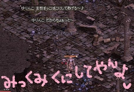 LinC3247.jpg