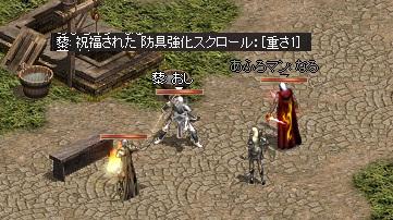 LinC3258.jpg
