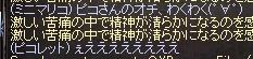 LinC3287.jpg