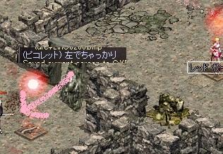 LinC3288.jpg