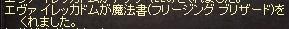 LinC3317.jpg
