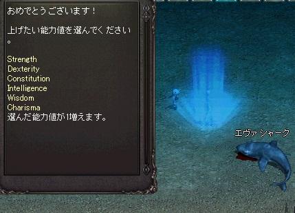 LinC3376.jpg